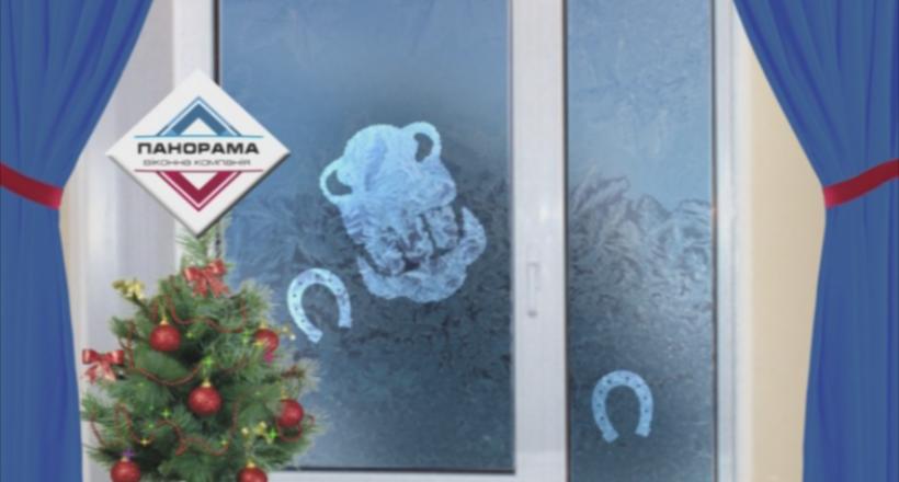 """Пластикові вікна та двері ТОВ """"Панорама""""."""